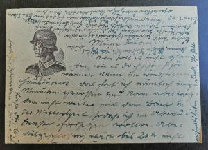 Немецкое письмо с листом календаря (M6)