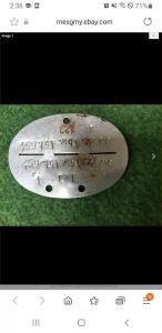 Panzer Abwehr abteilung 654