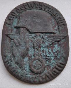Памятный знак Tag der Wehrmacht Frankfurt Main 16.3.36