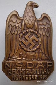 Памятный знак NSDAP Reichsparteitag Nurnberg 1933 массив