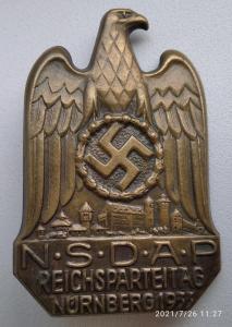 Памятный знак NSDAP Reichsparteitag Nurnberg 1933 контррельеф