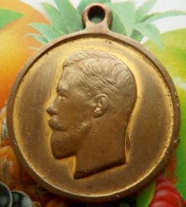 Медаль. За труды по мобилизации 1914 года.