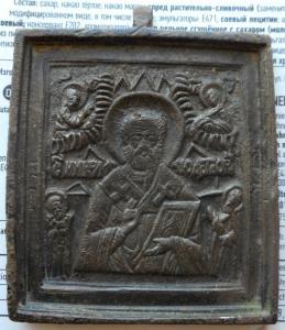 Иконка. Святой Николай чудотворец.