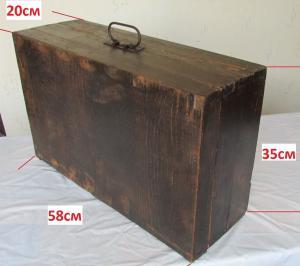 ящик-чемодан.
