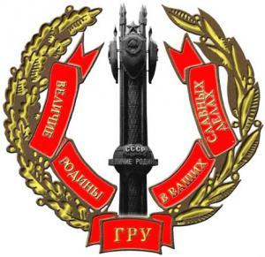 Знак военной организации?