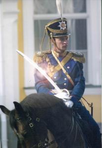 Форма Президентского полка.