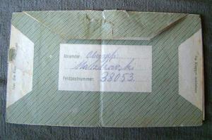 номер полевой почты