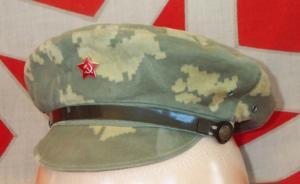 Камуфляж ПВ КГБ ССР