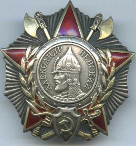 Орден Александра Невского (обсуждение)