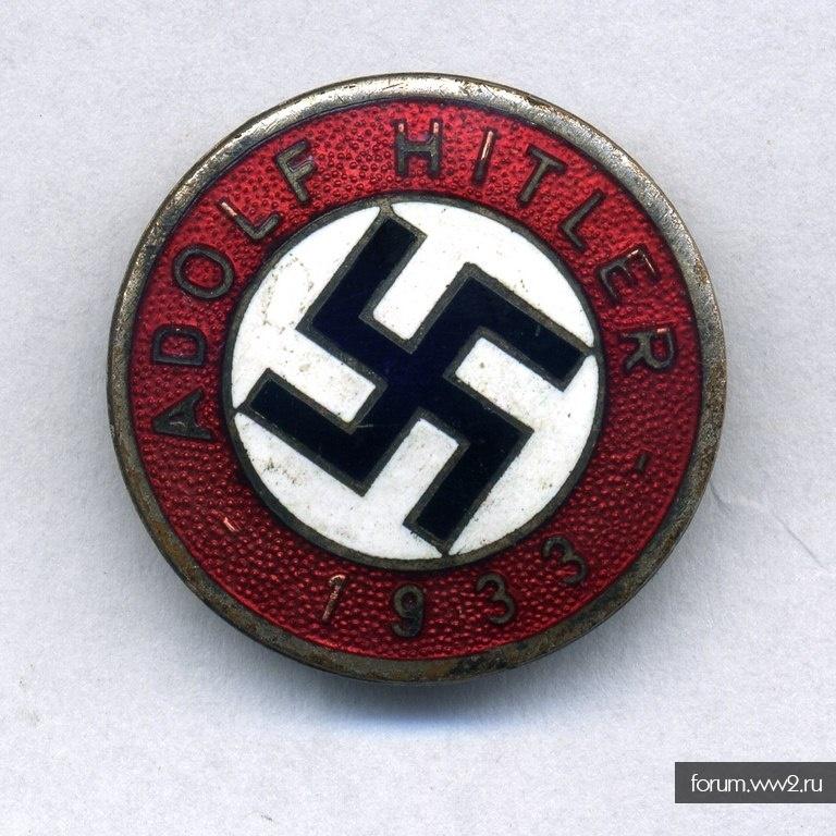 Знак Симпатий Adolf Hitler