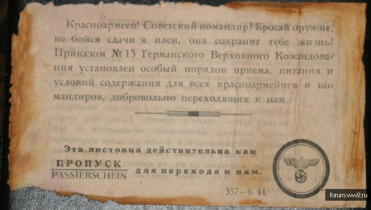 https://forum.ww2.ru/uploads/monthly_08_2013/post-54750-0-86973600-1377610773_thumb.jpg