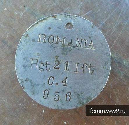 Румынский жетон
