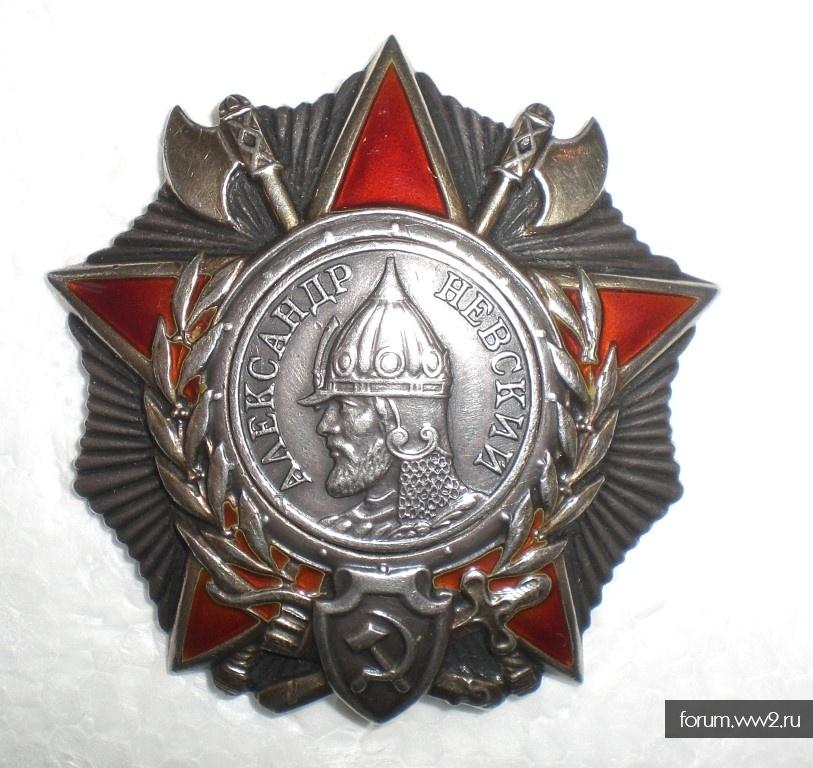 Орден Александра Невского №22655