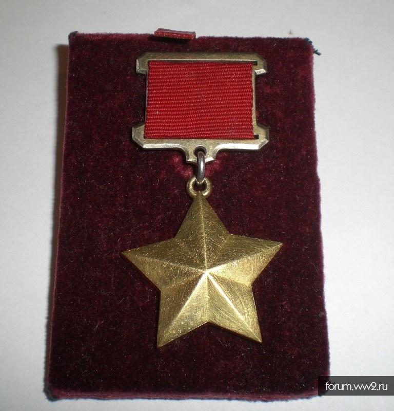 Звезда ГСС №3251