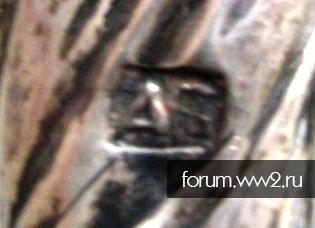 Серебряная печать Собольщиков-Самарин.