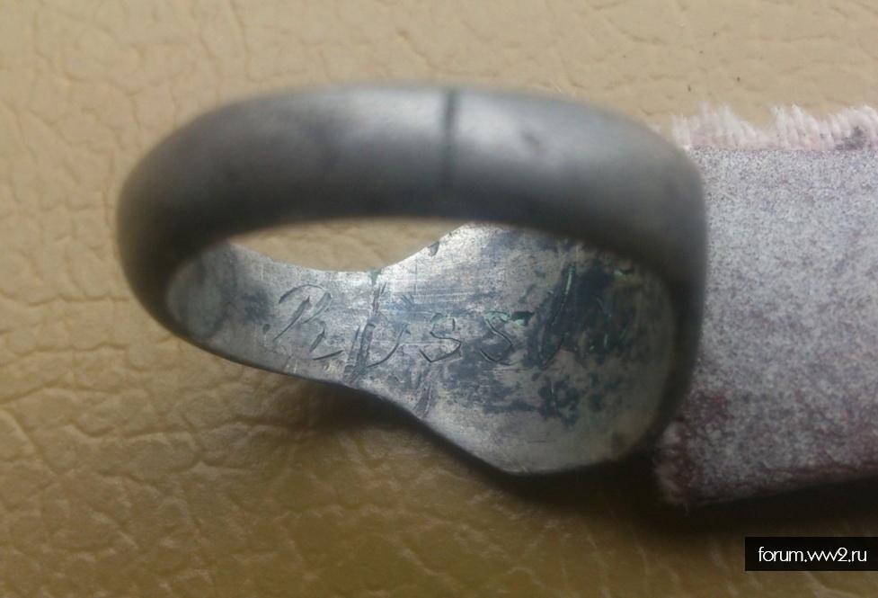 Кольца (перстни) русланд