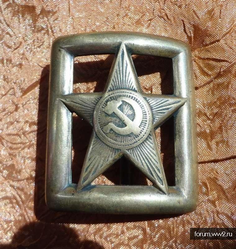 Пряжка от командирского снаряжения обр. 1935 г., с прорезной звездой