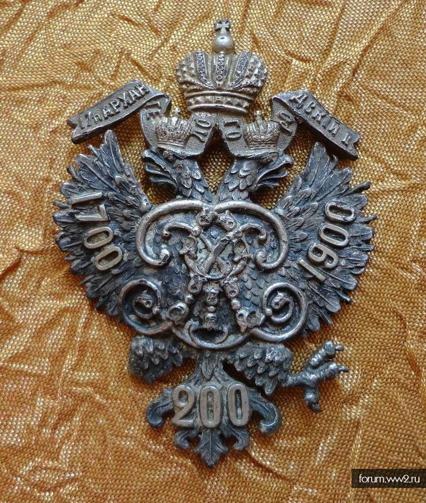 Полковой знак 17-го Архангелогородского полка