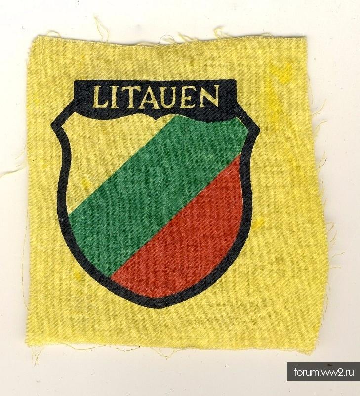 Нашивка Litauen принт