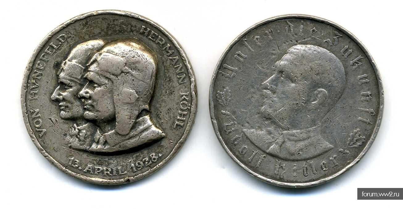 Две серебряные медали