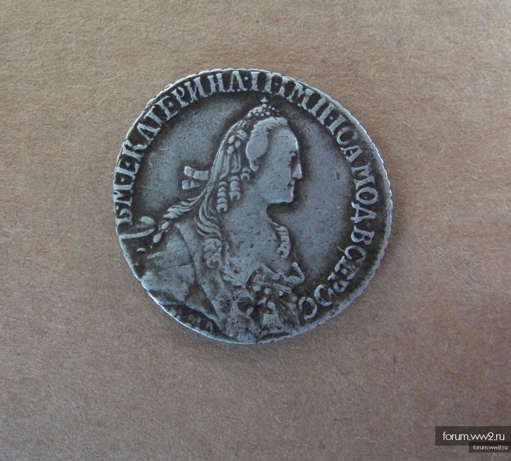 Полуполтинники Екатерины 2 (1769,1770 г.)