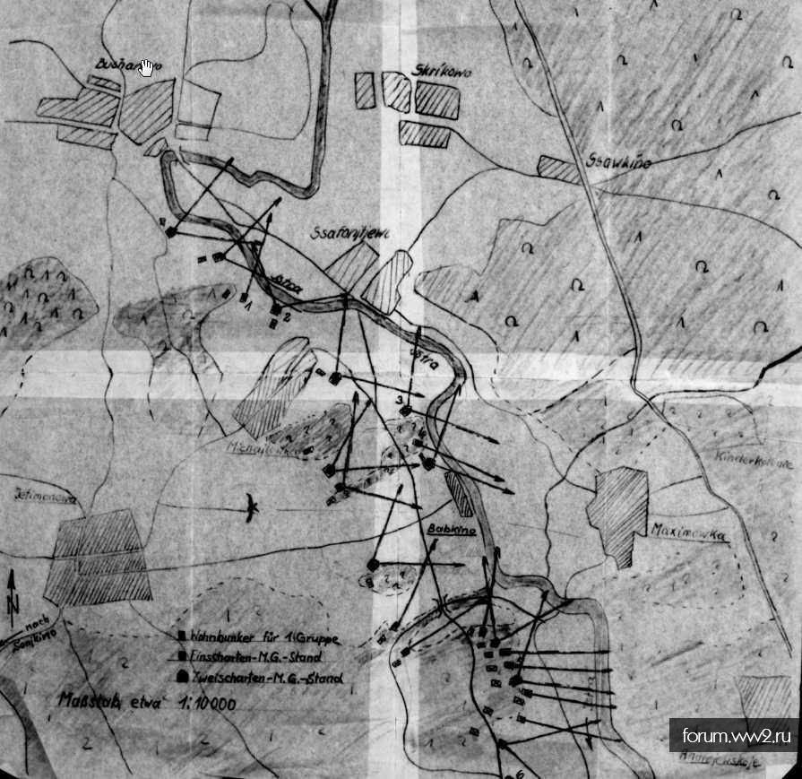 Ищу карты Историнского рубежа