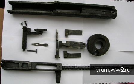 Комплектующие на пулемет ДТ