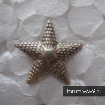 Звезды погонные МОС образца 1943 года