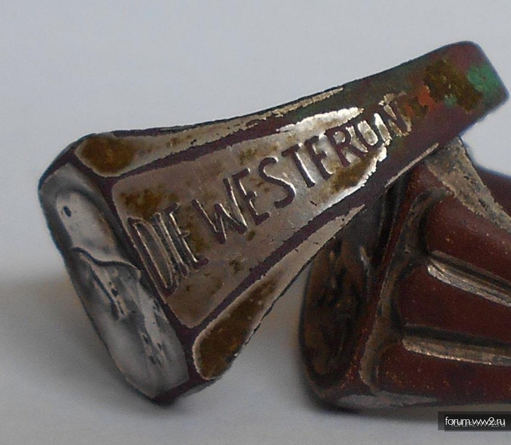 Кольцо West Front
