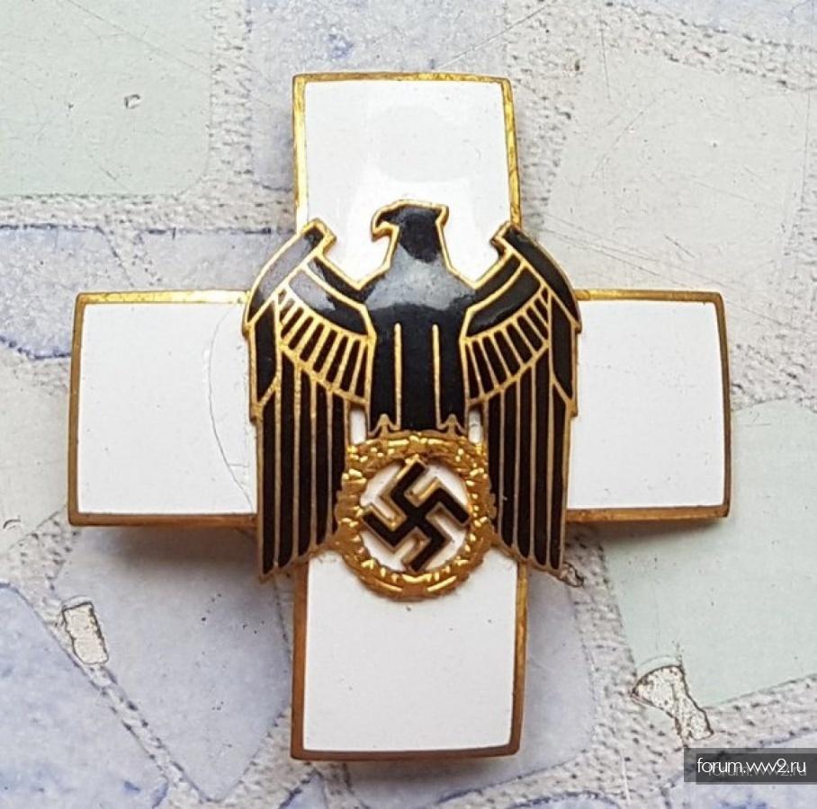 "крест ""за заботу о немецком народе"""