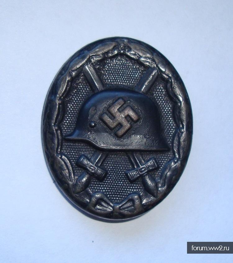 ЗНАК ИЗ ИМУЩЕСТВА СОЛДАТА 9th SS Panzer Division Hohenstaufen EH 126