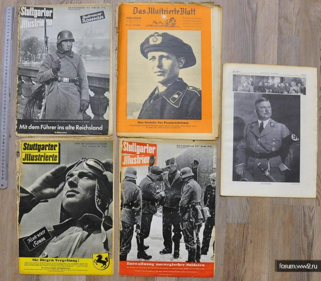 5 немецких журналов