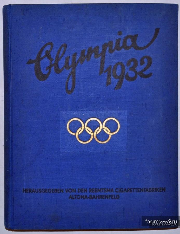Книга (альбом) «Олимпиада 1932»