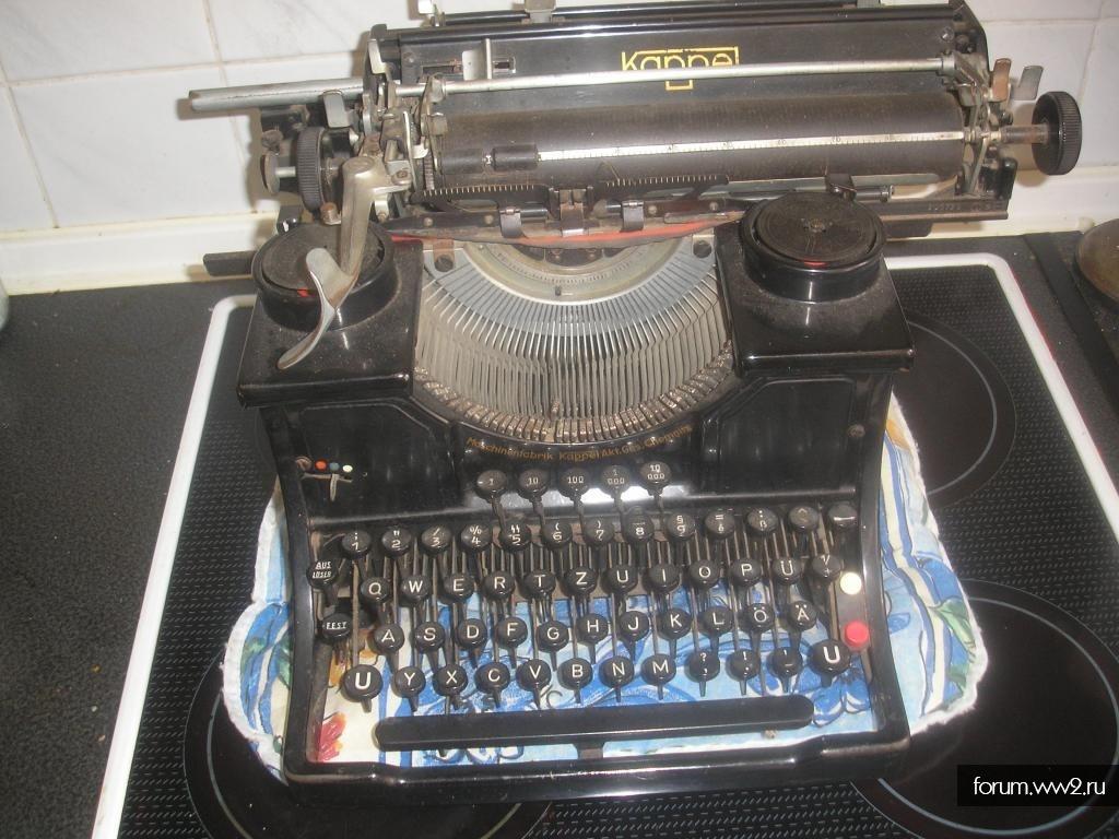 Печатная машинка СС