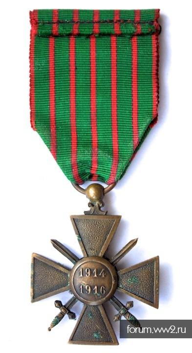 Награды Франции: кресты, медали, знаки