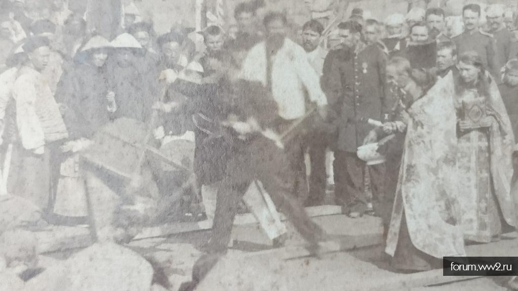 Закладка Восточно - Китайской ж.д 1897 фото В.Мацкевича