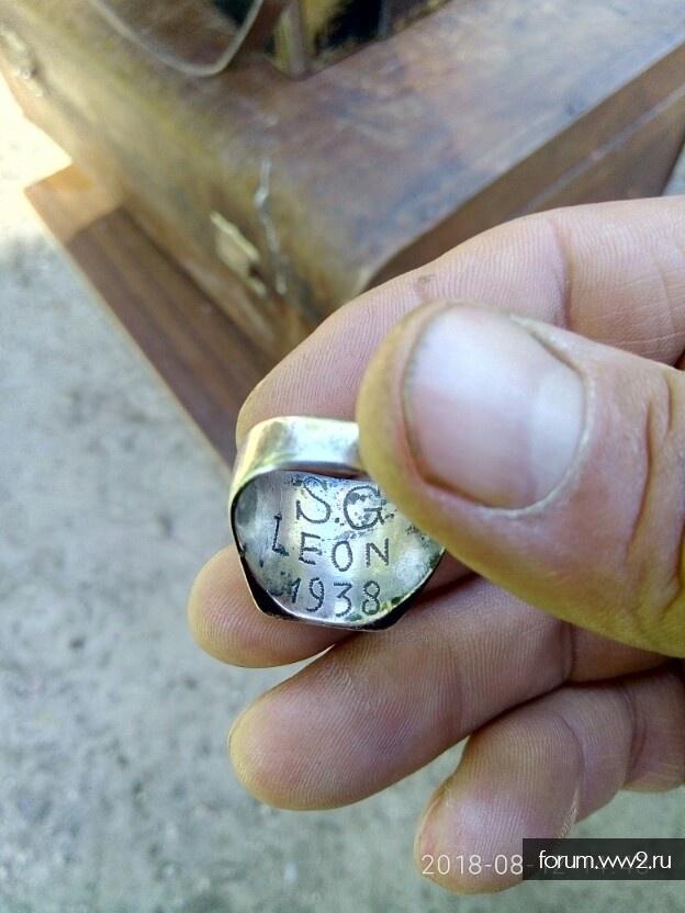 перстень Кондор