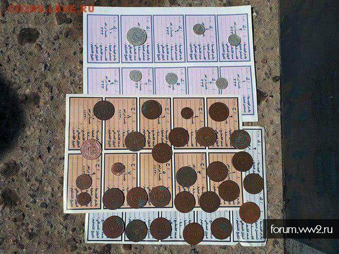 Монеты ИГИЛ