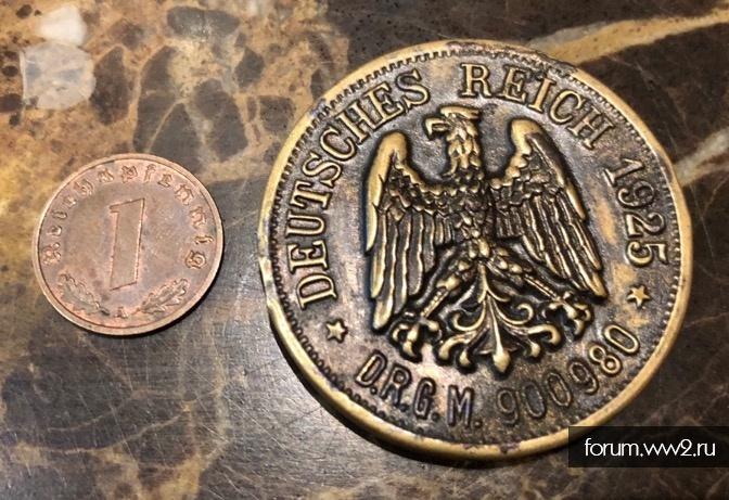 Монета - заначка