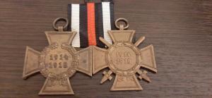 Кресты Гинденбурга на оригинальность.