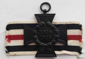 Крест Гинденбурга для вдов и родственников