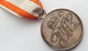Пруссия.  Большая серебряная  медаль  за  заслуги  перед  государством  1847-1918