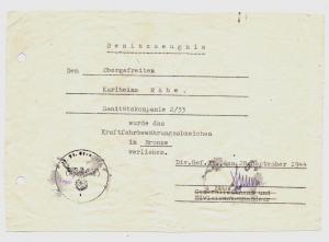 Наградной документ: Военный водитель в бронзе, санитарная рота