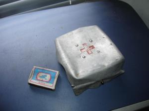 Алюминиевая крышка по санитарии вермахта
