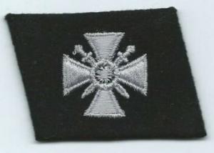 Петлица 29. Waffen-Grenadier-Div. Der SS (russische Nr. 1)
