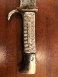 Нож гю