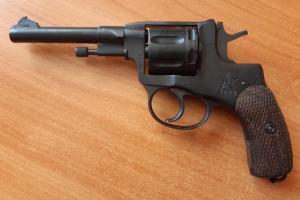 Револьвер Наган схп ЗиД РНХТ 1936 г.