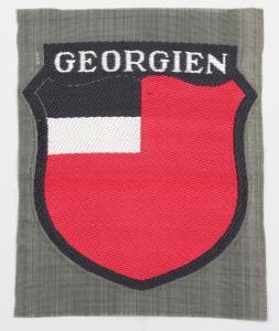 Нашивка GEORGIEN