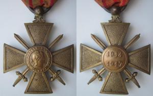 Франция. Военный крест образца 1915 года. Выпуск 1917 года.
