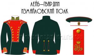 Лейб-гвардии Измайловский полк (поиск образца формы офицеров и рядовых полка 1914 года)
